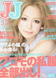 JJ 2012年3月号