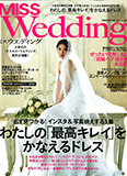 MISS Wedding 2017年秋冬号