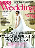 MISS Wedding 2017年秋冬号