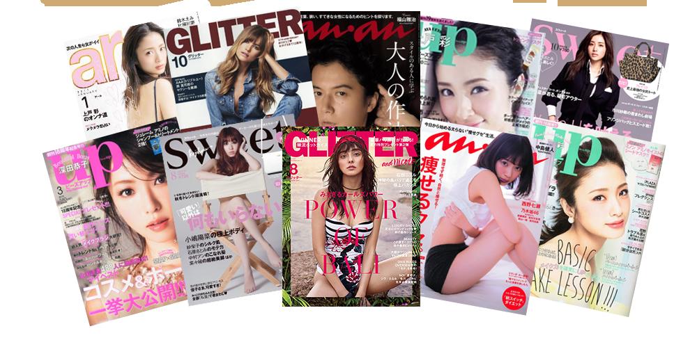 様々な女性誌に取り上げられました