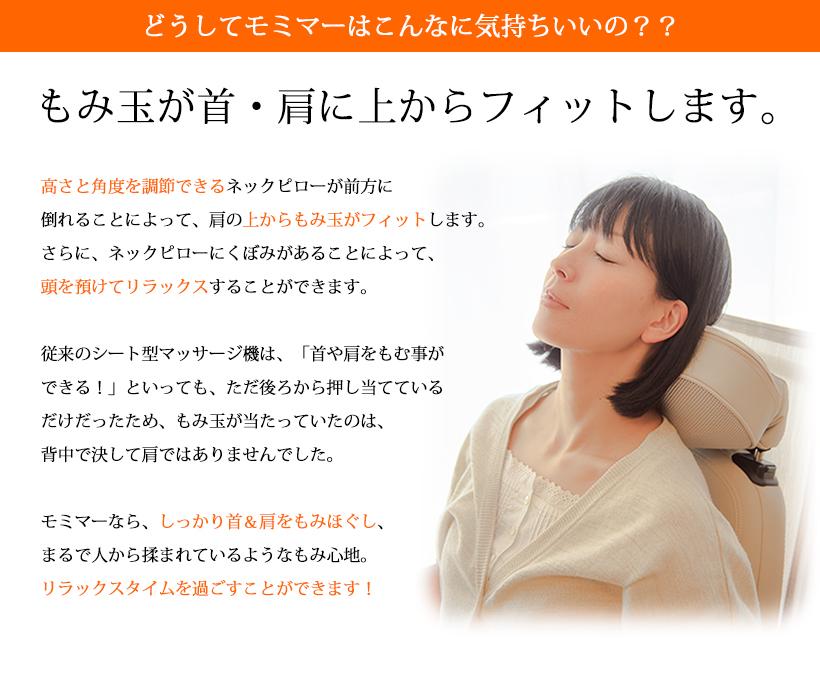 かさばらないマッサージ器 これ良い!!